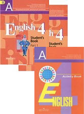 Английский язык 1-4 классы решебники и гдз.